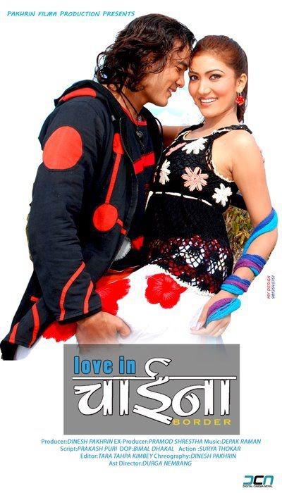 love in china_postr