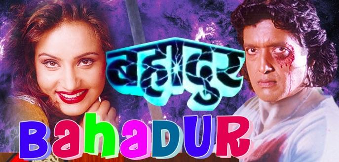 bahadur nepali movie poster