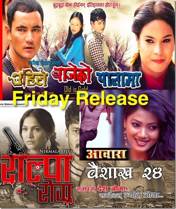 friday release aawara rolpa rog uhile bajeko palama