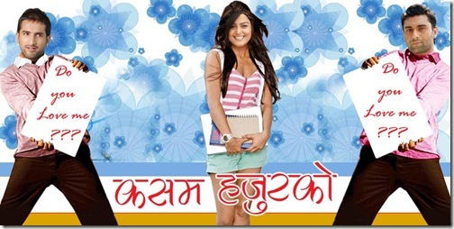 kasham hajurko nepali movie poster
