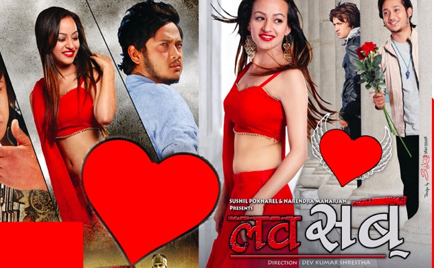 luv sab nepali movie poster