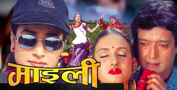 mailee nepali movie poster