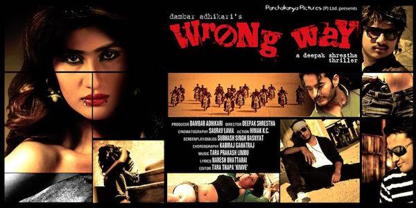 wrong way nepali movie poster