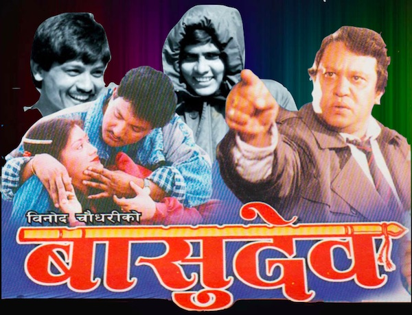 basudev nepali movie poster