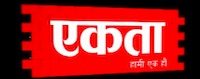 ekata nepali movie name