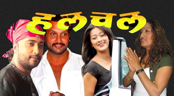 halchal - nepali movie poster