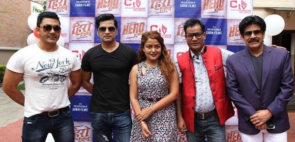 hero returns announcement rekha saroj sabin