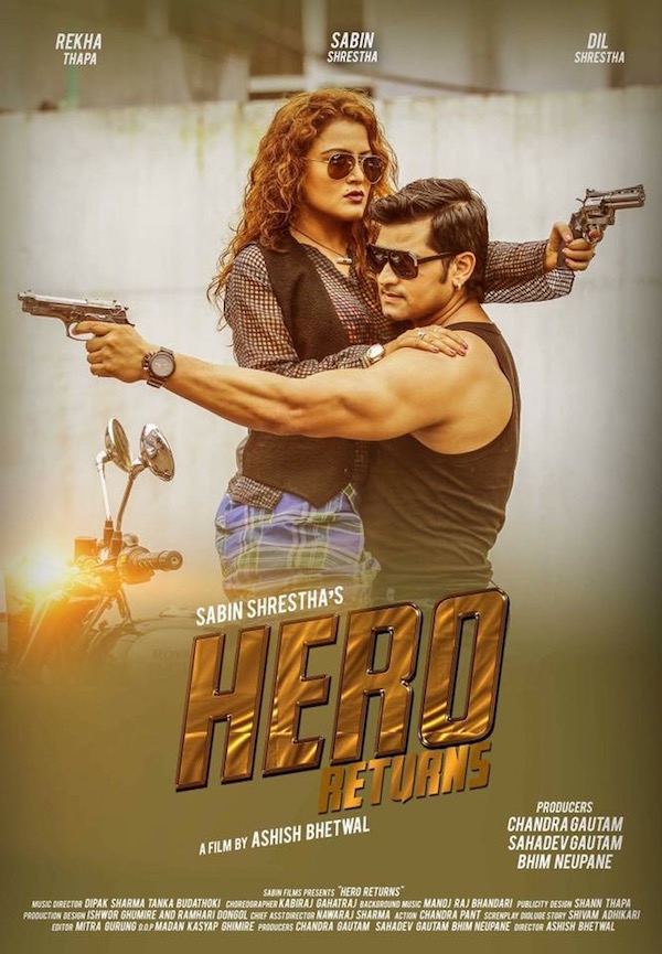 hero returns poster rekha thapa leading role