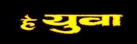 hey yuwa nepali movie name