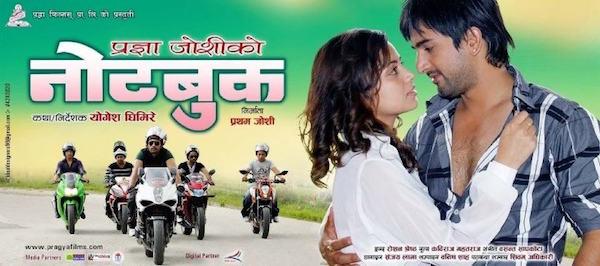 notebook nepali movie poster