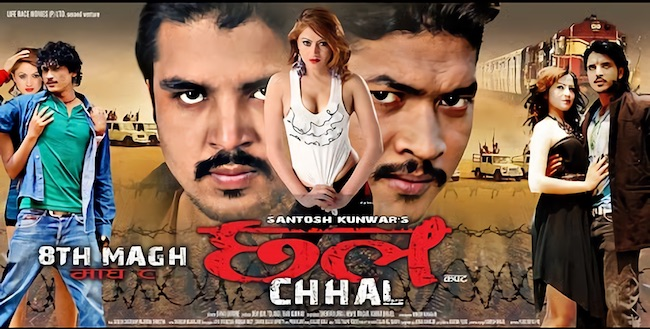 chhal-nepali-movie-poster