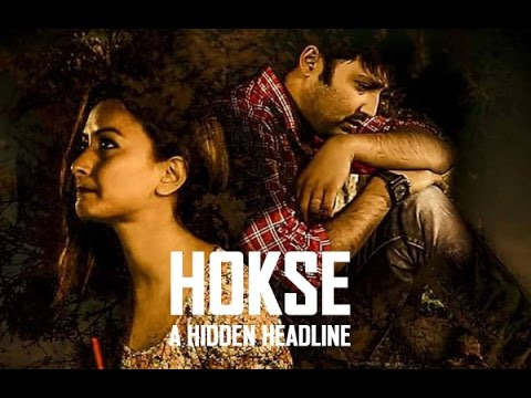 hokse poster nepali movie
