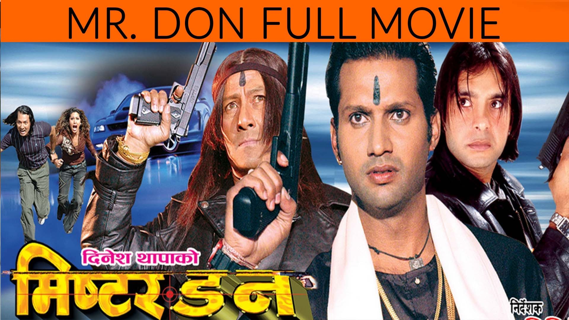 mr don nepali movie poster