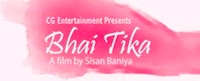 bhai-tika-name