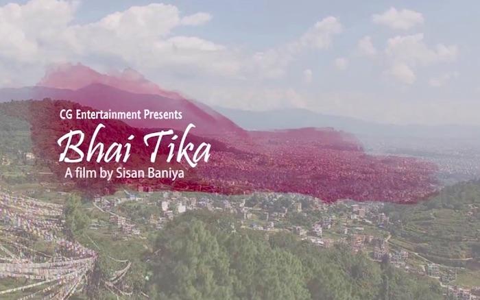 bhai-tika-nepali-movie-poster