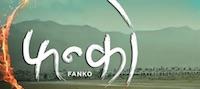 fanko-nepali-movie-name