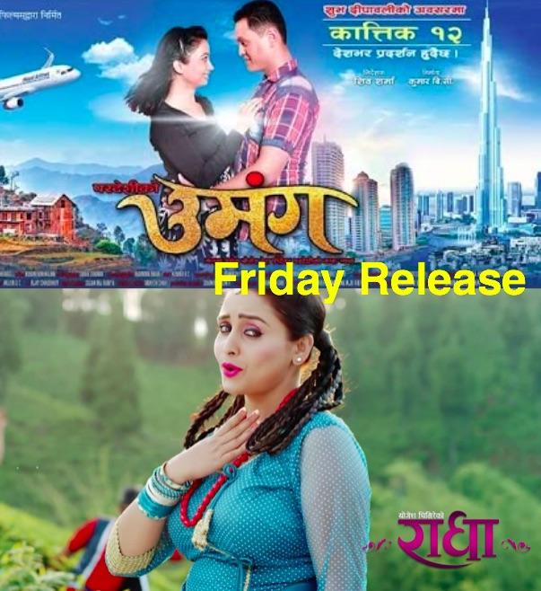 friday-release-pardeshiko-umang-and-radha