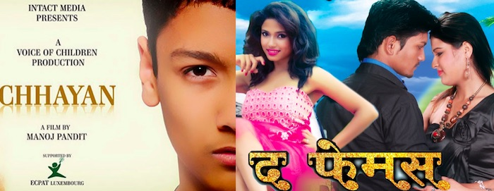 chhayan-and-the-famous-friday-release