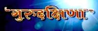 gurudakshina-nepali-movie-name