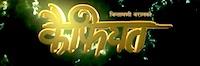 kaifiyat-nepali-movie-name