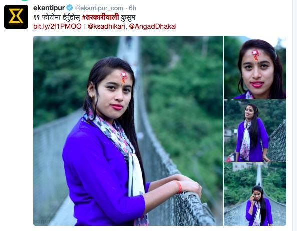 kantipur-published-photo-feature-of-tarkariwali