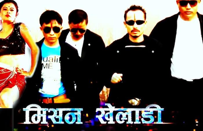 mission-kheladi-nepali-moive-poster