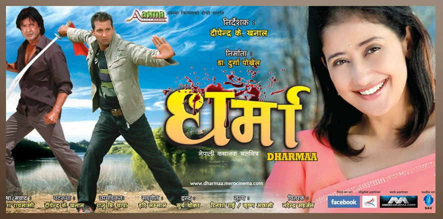 nepali-movie-dharmaa
