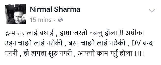 nirmal-sharma-us-election