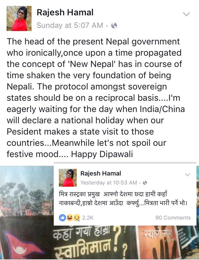 rajesh-hamal-on-indian-prez-visit-to-nepal