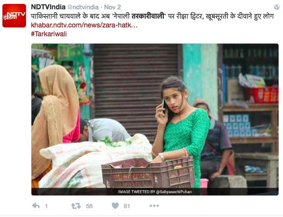 tarkariwali-in-indian-media