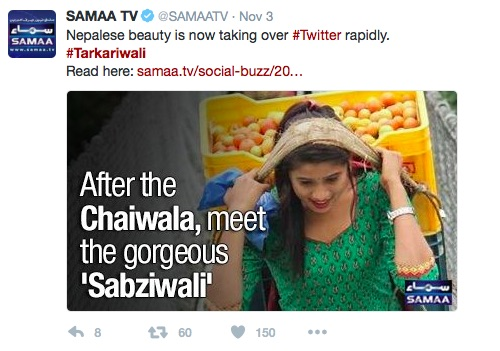 tarkariwali-in-pakistani-media