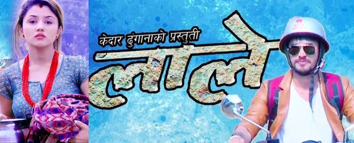 laley-nepali-movie-poster