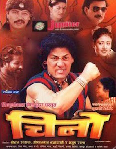 Chino Nepali movie